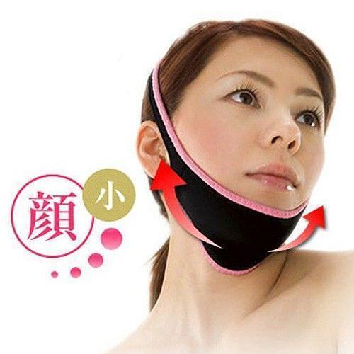 Japan Facial Mask 56
