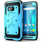 i-Blason Cell Phone Cases, Covers & Skins for HTC One
