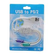 PS2 to USB Converter