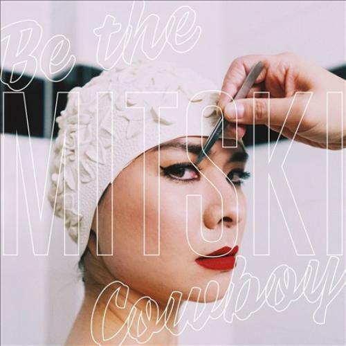 BE THE COWBOY [8/17] NEW VINYL