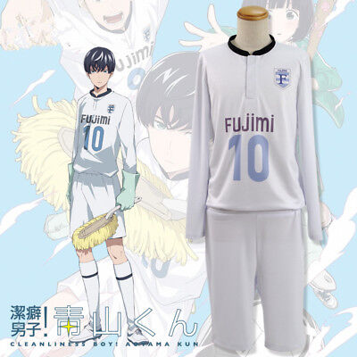 CLEANLINESS BOY AOYAMA KUN Cosplay costume Kostüm Fußball Football Uniform Anime ()