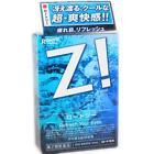 Japan Contact Lenses