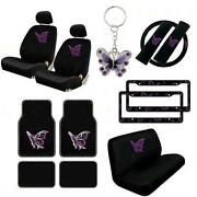 Butterfly Seat Covers
