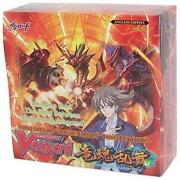 Cardfight Vanguard Booster Box