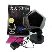 Star Projection Lamp
