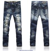Mens Distressed Jeans