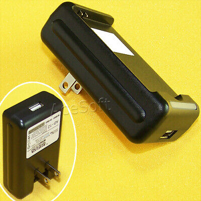 Portable Best battery Wall Charger For TracFone Samsung Galaxy Sky S320VL Phone
