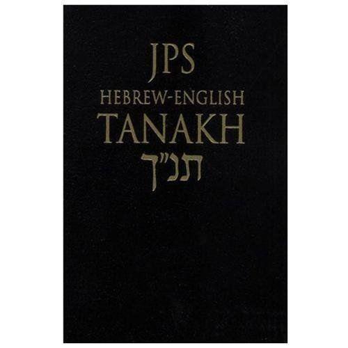 Hebrew Bible: Books | eBay