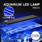 Unbranded Marine LED Aquarium Bulbs/Lamps