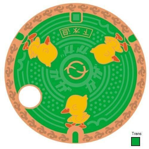Pathtag 25107 -  Ducklings  Japanese Manhole  JMC -geocaching/geocoin  *Retired*