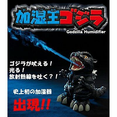 New Humidifier King Godzilla Japan Import with Tracking Number