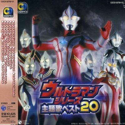 SCI-FI LIVE ACTION-CD TWIN ULTRA MAN SERIES SHUDAIKA BEST 20-JAPAN 2 CD (Best Japanese Live Action Series)