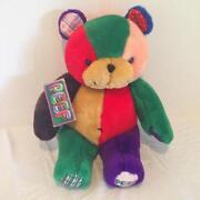Stuffed Christmas Bears