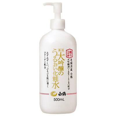 (Hakutsuru Japan Daiginjo Premium Japanese Sake Moisturizing Lotion 500ml)