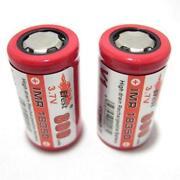 3.7V Battery