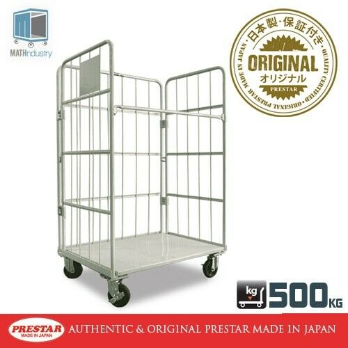 Metal Base Worktainer Roll Cage Trolley PRESTAR (Made in Japan) Without Door 500kg Load Cap