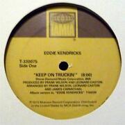 Motown Vinyl