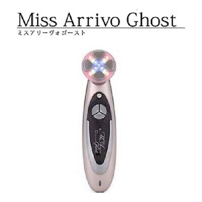 Miss Arrivo Ghost Dr.Arrivo multi-function Ultra pulse MFIP EMS facial massager