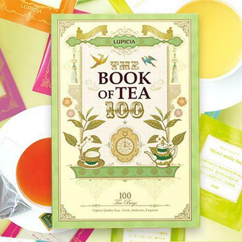 PSL LUPICIA THE BOOK OF TEA flavor Leaf 100 type set Japan NEW