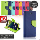Google s Mobile Phone Cases, Covers & Skins for Google Nexus 6