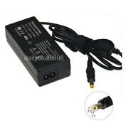 12 Volt 4 Amp Power Supply