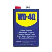 WD 40 Gallon