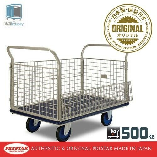 Trolley Heavy Duty Metal Handtruck PRESTAR (Made in Japan) with Removable Wire Mesh Sides 500kg Cap