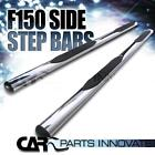 F150 Supercrew Nerf Bars