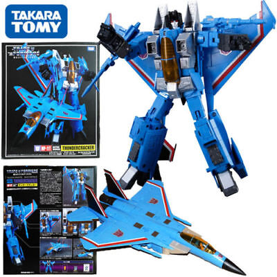 Transformers Masterpiece MP11T Thundercracker G1 Leader Action Figures Toy