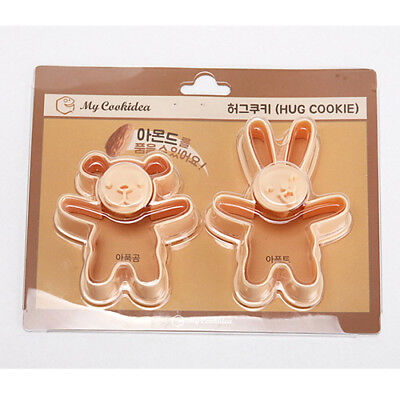 Hugging bear rabbit Cookie Cutter Mould Biscuits Super Cute Pastry Baking