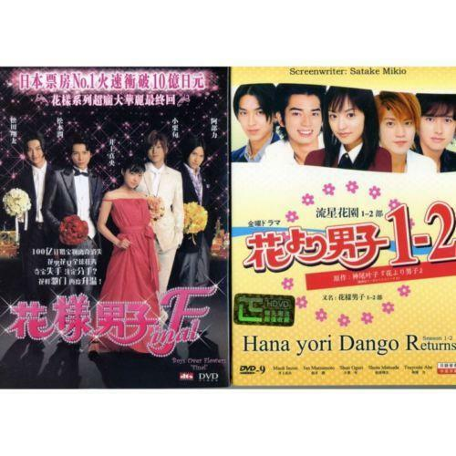 hana yori dango season 2 episode 6