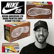 Nike SB Brian Anderson