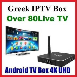 Greek (Greece) TV  80 Channels IPTV 4K Smart Android Media Player Mays Hill Parramatta Area Preview