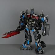 Transformers Custom