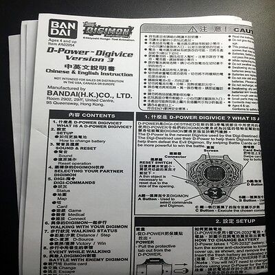 2002 Bandai Digimon Digivice D Power Ver 3 Instructions sheet English & Chinese  for sale  Shipping to United States