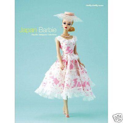 Photo Book Japan Barbie Francie doll vintage mod fashions and dolls Mattel RARE