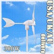 12V Wind Generator