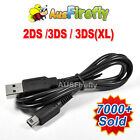 Nintendo DS Video Game USB Cables