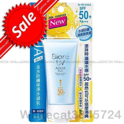 Biore Aqua Rich: Sunscreen | eBay