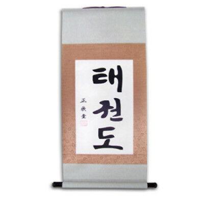 Разное Martial Arts Calligraphy Scroll Korean