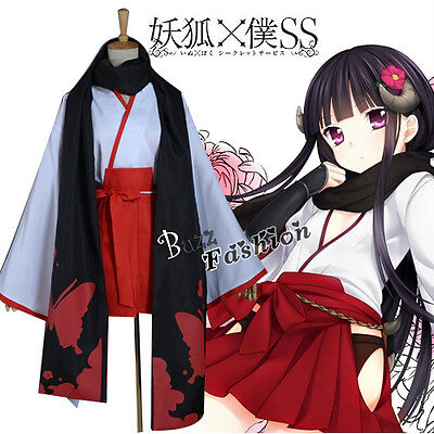 Inu x Boku SS Shirakiin Ririchiyo Mantel Cosplay Kostüm Rock Kleid Rot & - Inu X Boku Ss Ririchiyo Cosplay Kostüm