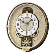 Winchester Clock