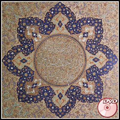 ISLAMIC Illuminated and Illustrated COLOR Manuscripts - Arabic Persian - 2 DVD's