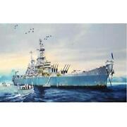 1/200 SHIP