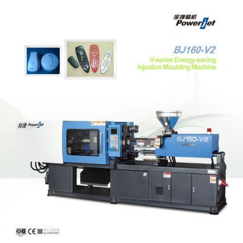 ebay injection molding machine