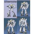 Gundam 1/72