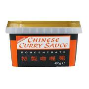 Chinese Curry Sauce