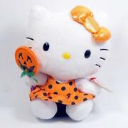Hello Kitty Halloween Plush