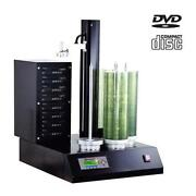 Used DVD Duplicator