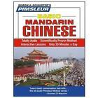 Pimsleur Mandarin